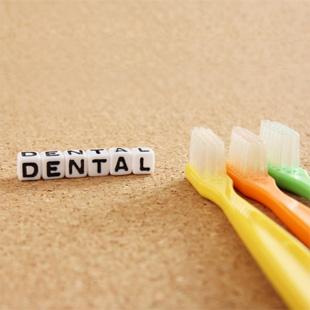 歯科医院紹介のイメージ